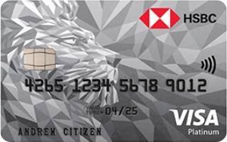 HSBC Platinum Credit Card Image