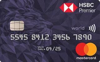 HSBC Premier World Mastercard