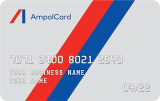 AmpolCard fuel card